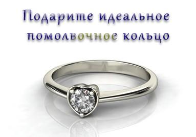 Смотреть кольца с цирконами.